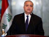العراق وهولندا يبحثان تعزيز التعاون المشترك فى مكافحة الإرهاب