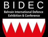 """البحرين تنظم النسخة الثانية من معرضها الدولى للدفاع """"بايدك 2019"""""""