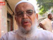 """""""إكسترا نيوز"""" تبث فيديو لحوار """"اليوم السابع"""" مع والد الإخوانى عبد الله الشريف"""