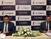 """""""المصرية للاتصالات"""" توقع بروتوكول تعاون لتقديم خدمات Triple Play"""