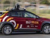 إطلاق سيارات أجرة بدون سائق فى شوارع كاليفورنيا الأسبوع المقبل
