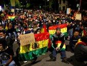 صور.. احتجاجات حاشدة ضد فوز إيفو موراليس بالانتخابات الرئاسية فى بوليفيا