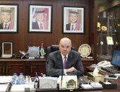 الأعيان الأردنى: يؤكد حرص بلاده على وحدة سوريا ورفض العدوان التركى
