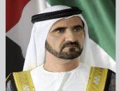 محمد بن راشد يشهد تسلم دبى درع عاصمة الإعلام العربى للعام 2020