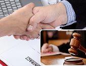 المحكمة تلزم زوج بدفع 170 ألف تعويض لزوجته لتسببه بخسائر مالية بعملها