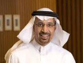 """""""الصادرات السعودية"""" تطلق قسم الاتفاقيات التجارية على موقعها الإلكترونى"""