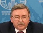 مندوب روسيا: اتفاق بين وفود خمس دول عظمى على استعادة الاتفاق النووى الإيرانى