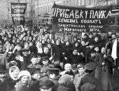 ثورة أكتوبر.. أسباب أدت إلى قيام أول ثورة شيوعية فى القرن الـ20