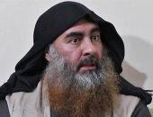 """""""إكسترا نيوز"""" تعرض تقريرا حول علاقة مؤسسى """"القاعدة وداعش"""" بجماعة الإخوان"""