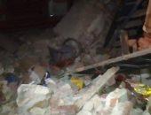 انهيار جزئى بعقار من 4 طوابق بشبرا الخيمة دون إصابات