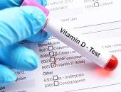 60 % من مصابى فيروس كورونا يعانون من نقص فيتامين د