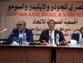 فتح باب الترشيح لانتخابات اتحاد الجودو 15 يوليو الجارى