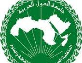 اليوم.. انطلاق أعمال المؤتمر العلمى السادس العربى الجديد