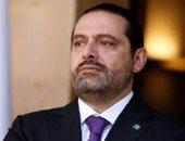 بعد قليل ..كلمة هامة لرئيس الحكومة اللبنانية سعد الحريري