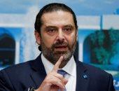الحريرى: نصف الدين العام فى لبنان سببه أزمة قطاع الكهرباء