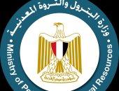 الحكومة ترد على شائعة تراجع صادرات مصر غير البترولية لمختلف دول العالم