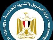 الحكومة: مصر نجحت خلال فترة السيسى فى تحقيق الاكتفاء من الغاز والعودة للتصدير