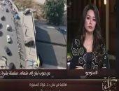 فيديو..السنيورة: اللبنانيون يأملون أن تصبح استقالة الحريرى مقدمة لتحقيق أحلامهم