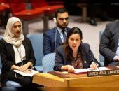 الإمارات تؤكد أهمية العمل متعدد الأطراف فى مواجهة التحديات العالمية