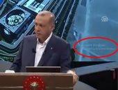 أردوغان يواصل انتهاك حقوق الأكراد.. حبس رئيس بلدية كردية ونائبته بمدينة تركية