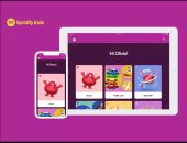 Spotify Kids تطبيق موسيقى جديد مخصص للأطفال