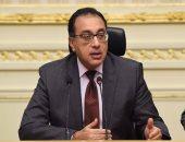"""الحكومة توافق على تأسيس شركة لمنح علامة """"حلال في مصر"""""""