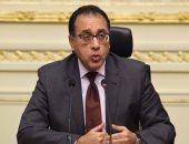 رئيس الوزراء يسقط الجنسية عن فلسطينى لإقامته خارج البلاد وانضمامه لهيئة أجنبية