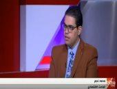 """محلل اقتصادى لـ""""من القاهرة"""": توقعات بتسجيل مصر معدل نمو 3.5% خلال العام الجارى"""