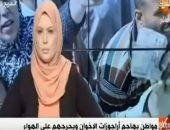شاهد.. مواطن يهاجم أراجوزات الإخوان ويحرجهم على الهواء