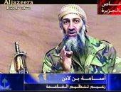 """30 أكتوبر.. ذكرى تبنى """"بن لادن"""" علنا مسئولية هجمات 11 سبتمبر عبر الجزيرة القطرية"""
