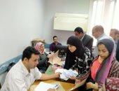 حسم 10 كليات بجامعة القاهرة بانتخابات اتحاد الطلاب