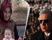 """رئيس ضد الإنسانية.. اعتقالات أردوغان لمعارضيه مسلسل مستمر.. رسالة مؤثرة من ابنة إحدى المعتقلات داخل الزنزانة تفضح قمع الديكاتور التركى.. """"أدخل غرفة نومك يا أمى وأشم معطفك وأحتضنك.. اشتقت لشقيقى وسأحضر للمحكمة"""""""