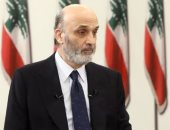 رئيس حزب القوات: نرفض الاقتطاع أو المساس بودائع اللبنانيين فى البنوك