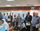 التنمية المحلية تنهى تدريب 108 من العاملين فى المحليات بمركز سقارة