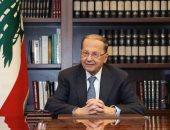 الرئيس اللبنانى يدعو مواطنيه إلى التزام الحجر المنزلى منعا لتفشى كورونا