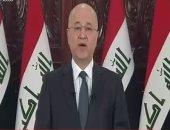 الرئيس العراقى يؤكد أهمية متابعة قضايا المصابين والشهداء والمعتقلين