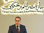 رئيس الوزراء يشدد على وضع ملف العاملين المنتقلين للعاصمة الإدارية تحت إشراف الوزير المختص