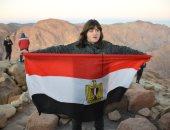 أول طفل من ذوى الاحتياجات الخاصة يصعد قمة جبل موسى بسانت كاترين