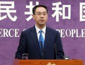الصين: الحرب التجارية بدأت بفرض تعريفات جمركية ويجب أن تنتهى بإلغائها