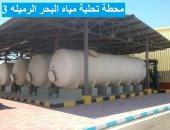 رئيس شركة مياه مطروح: 3 محطات لتحلية مياه البحر وإخراجها بمواصفات عالمية