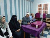 """منظمة خريجى الأزهر بجنوب سيناء تعقد ندوة بعنوان """"التصدى للأفكار الهدامة"""""""