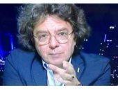 القضاء الإدارى يرفض طعن الهارب هشام عبدالحميد على شطب عضويته بالمهن التمثيلية