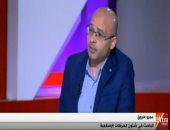 """باحث لـ""""إكسترا نيوز"""": قناة """"الجزيرة"""" بمثابة خنجر فى قلب المنطقة العربية"""