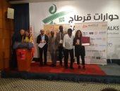 أيام قرطاج السينمائية يعلن عن جوائزه الموازية