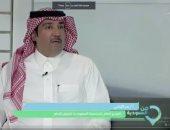 مدير الذوق العام السعودي يوضح ملامح القانون ومخالفة الشورت