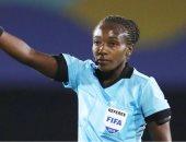 طاقم تحكيم نسائى يدير مباريات كأس أمم أفريقيا تحت 23 عاماً