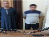ضبط أب ونجله بتهمة تصنيع أسلحة نارية بورشة في قنا