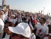 """الألاف يشاركون فى """"سباق الألوان"""" الترفيهى فى جدة فى نسخته الثالثة"""