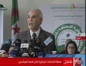 سلطة الانتخابات الجزائرية: 23 مرشحا قدموا طلبات الترشح للانتخابات الرئاسية