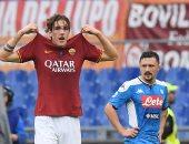 روما يتفوق على نابولي بهدف زانيولو فى الشوط الأول.. فيديو